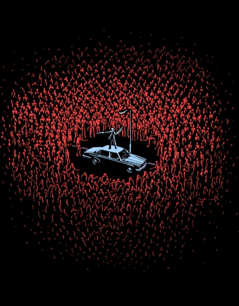 The Horde Hero Shot