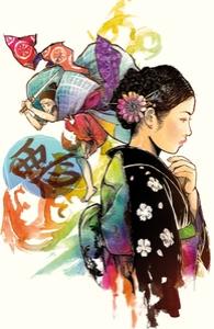 The Guardian Samurai of Beauty Hero Shot