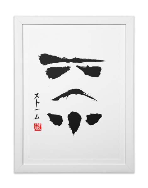 Ink Empire Hero Shot