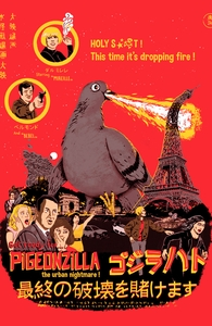 PIGEONZILLA omg! Hero Shot