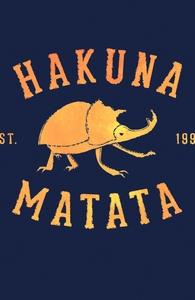 Hakuna Matata Bugs Hero Shot