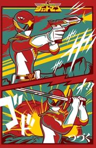 REDHAWK Hero Shot