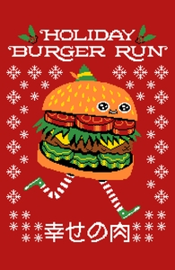 Holiday Burger Run Hero Shot