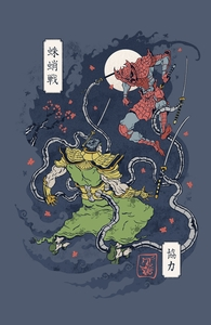 FEUDAL SPIDER WARRIOR UKIYO Hero Shot