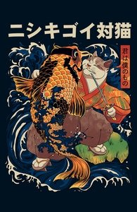 The Cat and the Koi Hero Shot