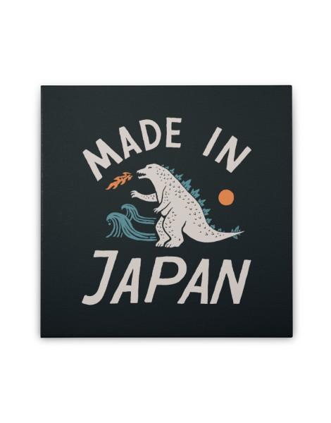 Made in Japan Hero Shot
