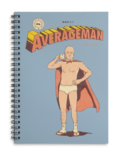 AverageMan Hero Shot